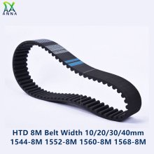 HTD 8M synchronous Timing belt C=1544/1552/1560/1568 width 10/20/30/40mm Teeth 193 194 195 196 HTD8M 1552-8M 1560-8M 1568-8M