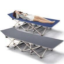 Портативные легкие складные кровати с регулируемым подголовником дышащий материал поверхности для наружного кемпинга домашнего офиса Nap