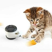Умная игрушка для кошек с колесиком самобалансирующаяся домашних