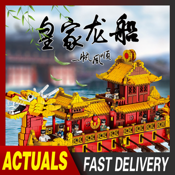 XingBao 25002 MOC City Creator Series The Chinese Dragon Boat Model Building Blocks Bricks DIY Toys For Children Gifts lepin 05072 star plan series the limited edition malevolence warship set building blocks bricks diy 9515 toys model for children