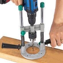 Suporte de broca elétrica ajustável vertical guia de perfuração positioner ângulo reto guia doweling localizador ferramentas para trabalhar madeira