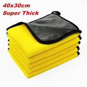 Image 1 - 5 stücke 600gsm Auto Waschen Mikrofaser Handtücher Super Dicken Plüsch Tuch Für Waschen Reinigung Trocknen Absorbieren Wachs Polieren