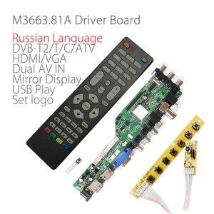 Image 5 - universal scaler kit 3663 TV Controller Driver Board Digital Signal DVB C DVB T2 DVB T Universal LCD UPGRADE 3463A with lvds