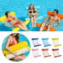 Warmmiki 120x73cm inflável flutuador rede de água cama colchão de ar flutuante barco piscina lounge cama assento cadeira de praia