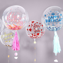 1pc 18/20/24/36inch Bobo Balloon Transparent PVC Birthday Happy Sticker for Party Favor Air Decoration Supplies8