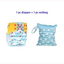 New arrival Reusable Washable diaper + double zipper wetbag  combine set