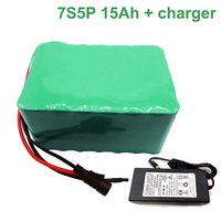 24V 15Ah 25.9V 7S5P 18650 Li ion Battery Pack E Bike electric bicycle With charger