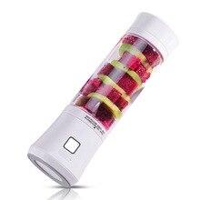 480 мл USB интерфейс Мини электрическая соковыжималка бутылка портативная многофункциональная бутылка для сока маленькая стеклянная бутылка