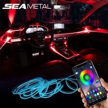 أضواء جو السيارة EL النيون سلك قطاع ضوء RGB وسائط متعددة App التحكم الصوتي السيارات الداخلية الزخرفية المحيطة مصباح النيون