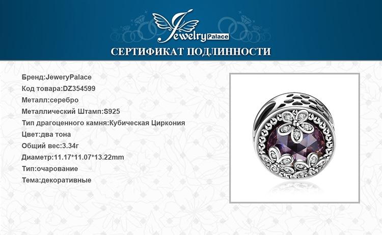 DZ354599-XQ-RUS_08