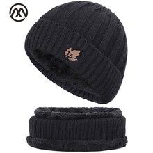 Мужская шапка, шарф, зимняя, плюс бархат, для мужчин и женщин, кленовый лист, хлопковая шапка, уличная, теплая, вязанная шапка, нагрудник, толстая, высокое качество, хлопок