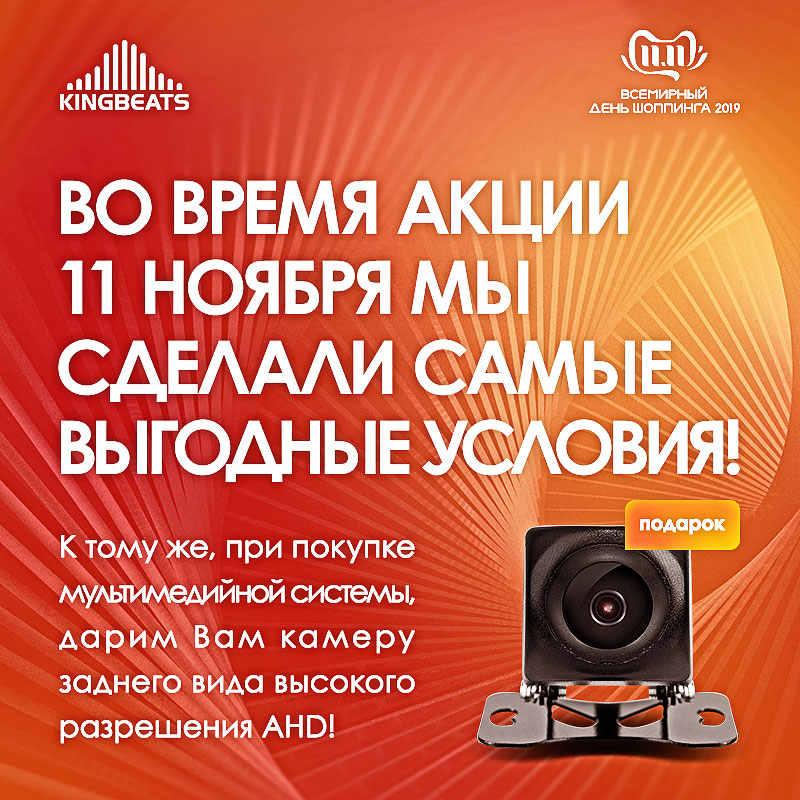 KingBeats アンドロイド 8.1 オクタ · コアヘッドユニット 4 グラムダッシュカーラジオマルチメディアビデオプレーヤーのナビゲーションの Gps マツダ CX5 CX-5 CX 5 1 KE 2011-2017 no dvd 2 ディンダブルディンカー Android のカーステレオ 2din DDR4 2 グラム RAM 32 グラム ROM/4 + 64 グラム