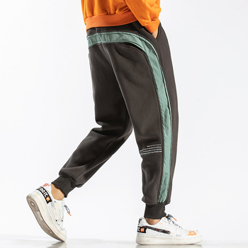 2020 ANKLE-LENGTH Sweatpants Streetwear Spring Autumn Hip Hop Harem Pants Mens Casual Korean Oversize 5XL 6XL Joggers Trouers - XL FOR 175 CM 75KG, QD802 B