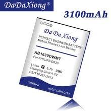 Da Da Xiong 3100mAh AB1630DWMT Battery for PHILIPS Xenium D633 T539 W536 W635 W6350 X2560 X2566 CTW536 E310 S307 CTS307 Battery
