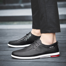 цена на Fashion Men Casual Shoes Flats Loafers Lace Up Canvas Shoes For Men Flat Driving Shoes Non-Slip Sneakers Man Footwear *619