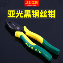 Matte black 8 inch wire cutter electrophoresis tiger pliers manual labor-saving multi-function