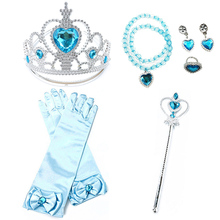 Girls Gift about Cosplay Snow Queen Elsa Anna Princess Accessories Kids Toy in Girl Children Birthday Halloween Party Plaything