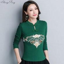 Cheongsam Топ Традиционный китайский костюм для женщин длинный рукав плюс размер 5XL рубашка хлопок винтажная одежда Топ Футболка Блузка V1696