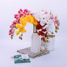 73cm 1pcs Phalaenopsis Artificial flower Home decoration Photography props Living room bedroom Fake