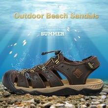 Мужские летние модные пляжные сандалии из сетчатой кожи; Дышащая