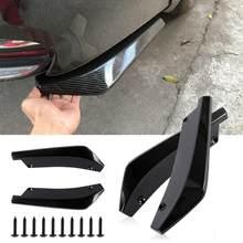 Protection universelle pour pare-choc arrière de voiture en Fiber de carbone, 2 pièces, accessoire de protection contre les rayures