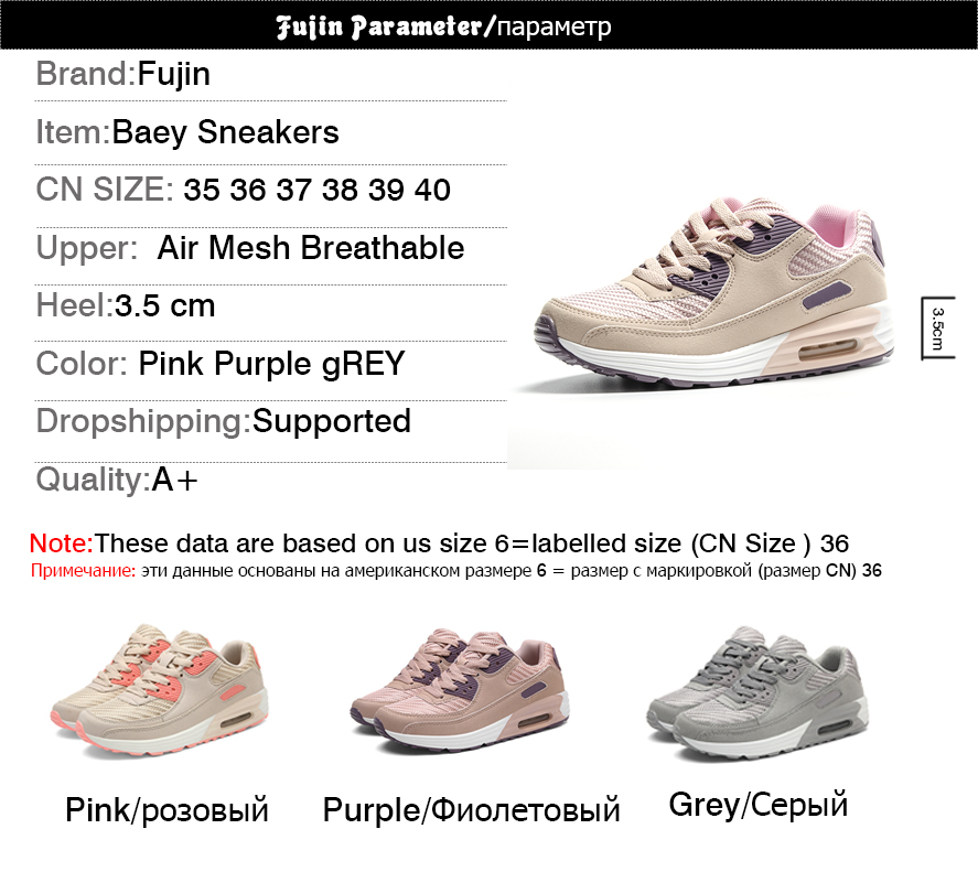 Image 5 - 2019 Fujin SpringFashion Women Shoes Female Casual Shoes tenis feminino light breathable mesh shoes Platform Lady shoes sneakers-in Women's Vulcanize Shoes from Shoes