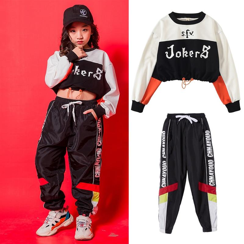Children Hip Hop Dance Costumes Kids Girls Jazz Street Dance Costume Sweatshirt Pants Set Ballroom Dancewear Stage Outfit DQS353