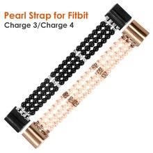 Carga 2 mulher pulseira para fitbit carga 4 carga 3 se bandas cinta feminino meninas jóias elásticas substituição pérola frisado