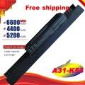 Аккумулятор для ноутбука ASUS K53 Series K53BY K53J K53JE K53JN K53S K53SD K53SN K53TA K43JS K43SC K43SJ K43SV