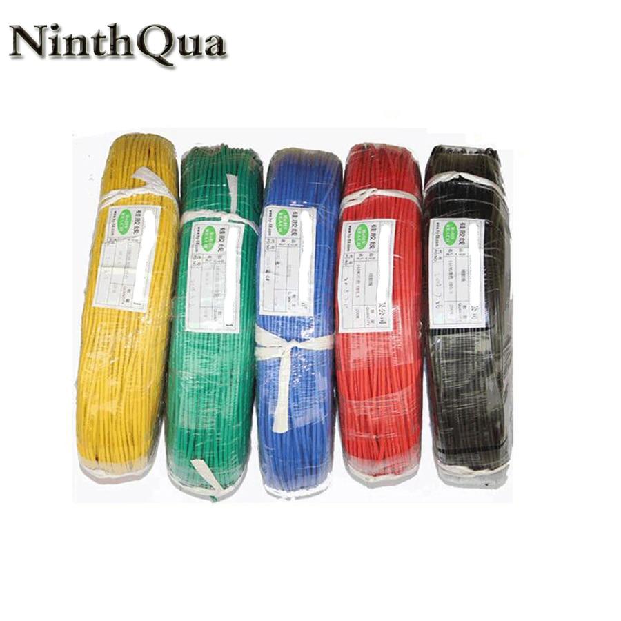 Силиконовый Электронный провод 12AWG 14AWG 16AWG 18AWG 22AWG 24AWG 26AWG 28AWG 30AWG, мягкий силиконовый кабель, тестовая линия для DIY