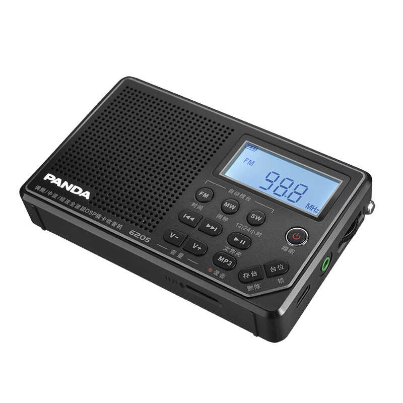 ミニステレオラジオフルバンドラジオ伸縮アンテナ fm/mw/sw ラジオ信号デジタル受信機 MP3 音楽プレーヤーファミリーギフト
