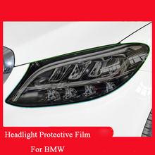 Прозрачная защитная пленка из ТПУ для автомобильных фар bmw