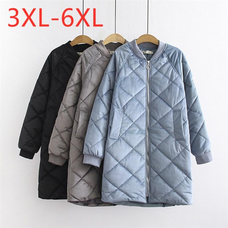 New 2021 Ladies Winter Plus Size Long Wadded Jacket For Women Large Loose Long Sleeve Pocket Zipper Blue Coat 3XL 4XL 5XL 6XL