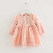 תינוק בנות שמלת תחרה טול רקמת שרוול פנס מסיבת נסיכת שמלת ילדי בגדים לפעוטות ילדים 0 2Y