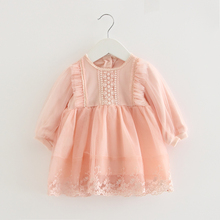 Baby Girls Dress Lace Tulle Embroidery Lantern Sleeve Party Princess Dress Children Clothing for Toddler Kids 0 2Y