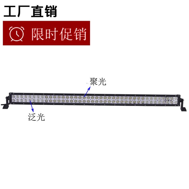 240W Strip Lamp