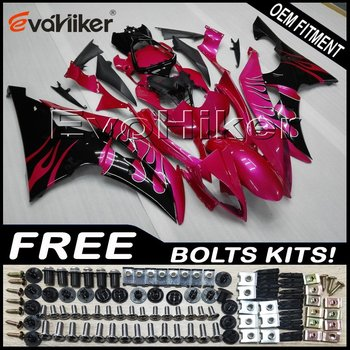 Custom motorcycle fairing for YZF-R6 2008-2016 ABS plastic motorcycle hull pink+gifts