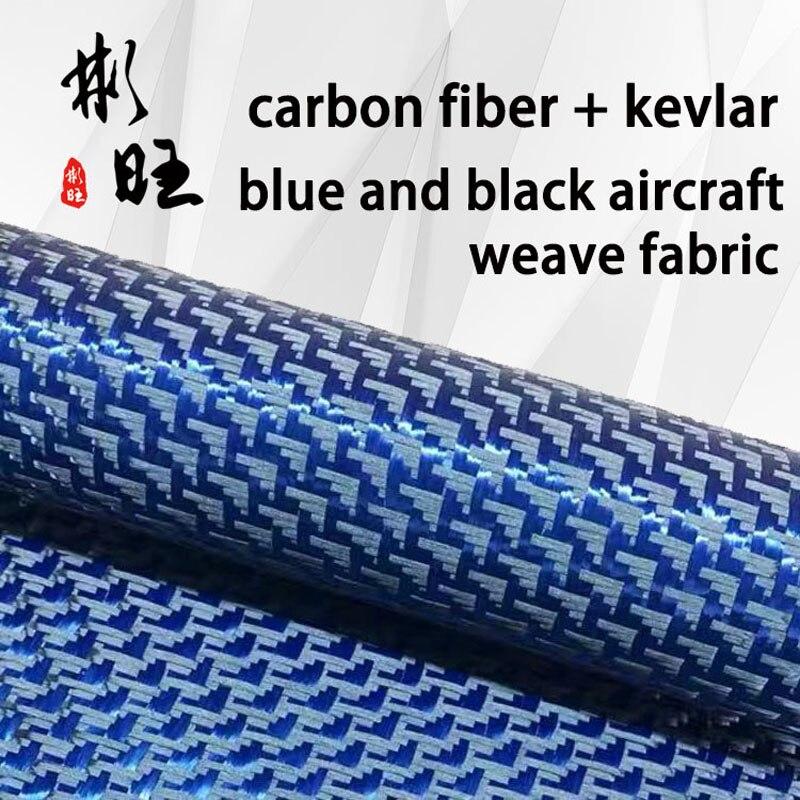 Fibra de carbono 3k negro + azul 1500D kevlar, azul y negro avión rayas tela, el plano grano
