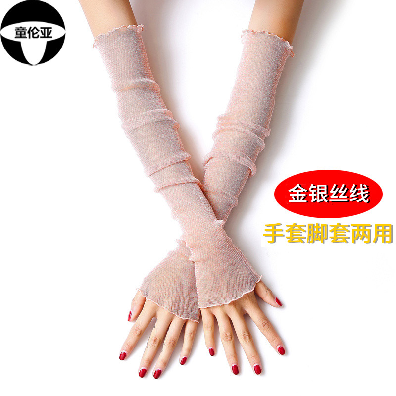 Summer Sun Protection Sleeve Women's Long Lace Driving Ice Silk Gauze Socks Foot Cover Dual-use Gold And Silver Silk Arm Cover