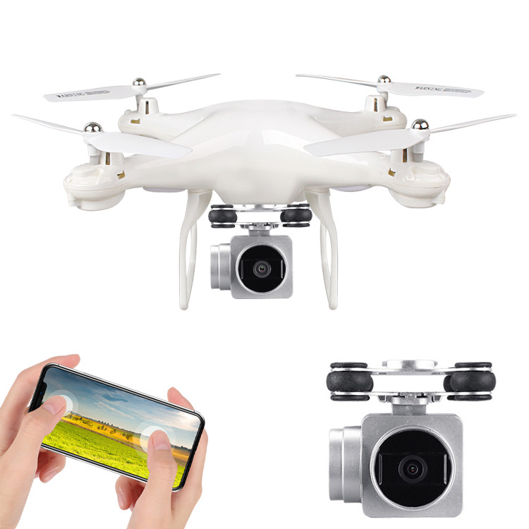 X52/Fir/JS Quadcopter Set High Unmanned Aerial Vehicle Real-Time Transmission High-definition Aerial Photography Cradle Head Wid