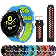 Pulseiras de silicone para samsung galaxy relógio ativo inteligente substituição pulseira de borracha correia de relógio 20 mm engrenagem s2/esporte cinta
