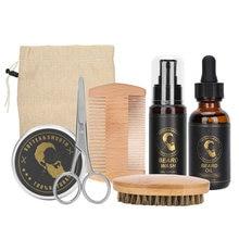 Zpm 30 мл масло для бороды + 60 жидкость очистки г крем Уход