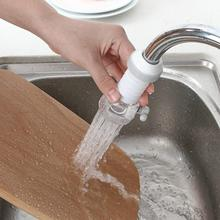 360 Degree Rotatable Nozzle Faucet Filter Nozzle Kitchen Faucet Splash 3 Mode Nozzle Faucet Filter Extended Water Saving Device