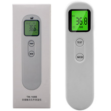 Digital LCD Temperature Indoor Room Meter Thermometer Hygrometer Sensor Humidity Thermometer Infrared Termometer kids adaults uni t ut303a high accurancy infrared thermometer ir thermometer hygrometer temperature tester