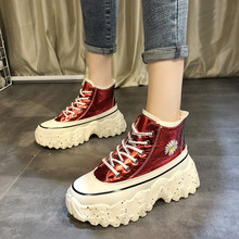 Women Shoes 2020 New Chunky Sneakers For Women