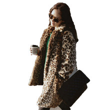 цены Leopard faux fur coat women S-4XL plus size 2019 autumn winter new europe and america long sleeve fashion faux fur jacket LR514