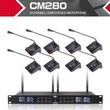 XTUGA CM280 UHF 8 채널 구즈넥 회의 무선 마이크 시스템 마이크 고정 주파수 초저 배경 잡음