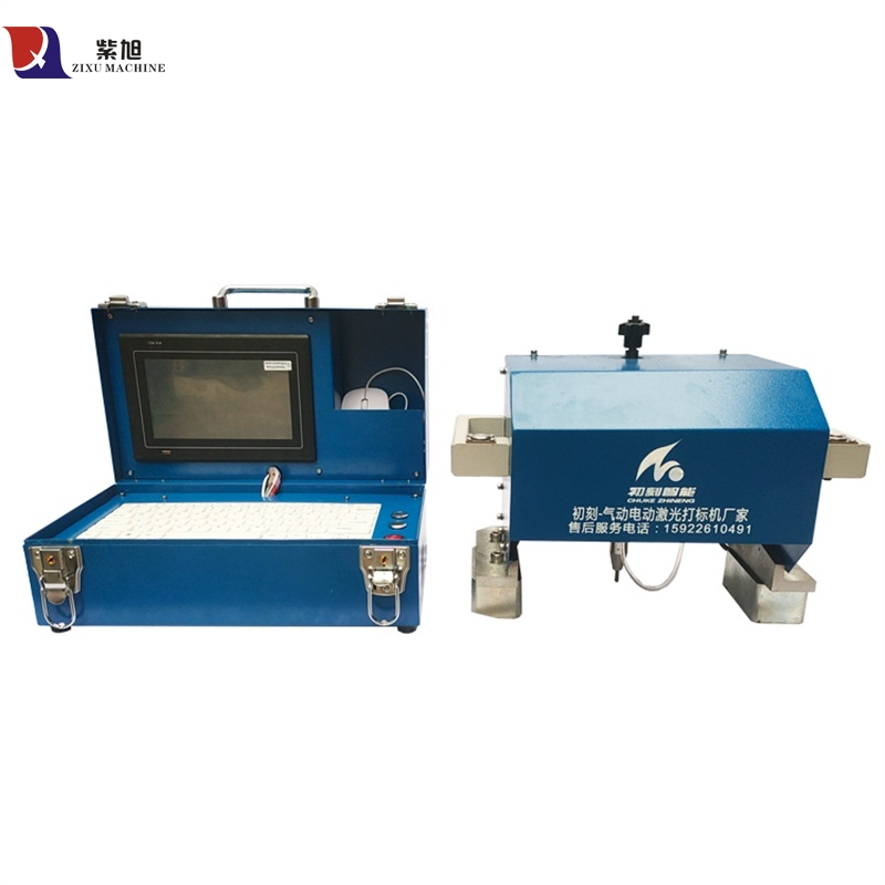 ZIXU Steel Marking Machine Metal Cnc Machine Dot Peen Marking Machine