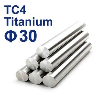 цены Grade 5 TC4 Titanium bar 30mm Metal rods length 50mm to 1000mm
