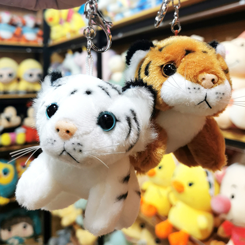 Cute simulation tiger doll plush toy keychain leopard doll panda puppet bag ornaments kids holiday gifts